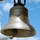 Вечерний звон колоколов означает, что печаль сменится радостью, а бурная юность - сдержанной зрелостью и спокойной старостью.